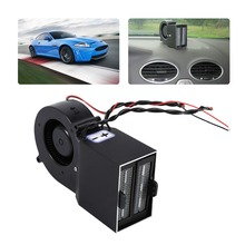 Car-Styling New 2 in 1 Car Vehicle inner Heater Heating Cool Fan Windscreen Demister Defroster Car Heater Cool Fan,(China)