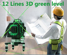 3D 12 lines green Laser Level with Tilt Slash Function and 360 Rotary Self Leveling Outdoor Laser Beam Cross Line Level(China)