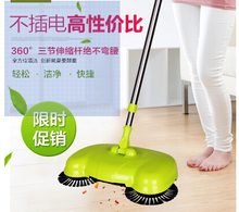 Household hand push type sweeper mop without electric vacuum cleaner broom dustpan