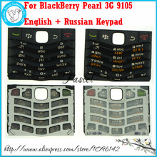 For BlackBerry Pearl 3G 9105 BLACK Original New  Mobile Phone English / Russian Keypad Housing replace Keyboard Cover