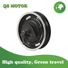 QS205 V3 12INCH 1500W (45H) In-Wheel Hub Motor For electric moped
