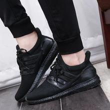 2017 Men Mesh Loafers Male Breathable Solid Color Round Toe Fashion Breathable Mesh Lace Up Casual Brand Shoes Men Flats