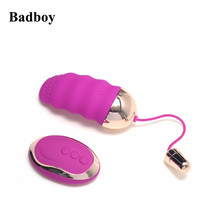 Remote Control Wireless Vibrating Eggs Female Vaginal Tight Exercise Smart Love Ball Of Jump Eggs Sex Toy For Women Purple