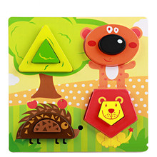 wooden toys stereo jigsaw puzzles Toys for kids insect animals series 3D Puzzle toys baby Wooden personalized Toys CU49(China)