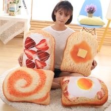 Simulation Sandwich Bread Plush Pillow Creative Gifts Stuffed Soft Dessert Pillow Birthday Gift for People Who Like to Eat