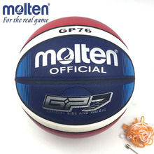 Cheap Hot Size7 Molten gp76 Basketball Ball GP76 Men&woman basket topu Basketball Street Ball Free with Net&Pin