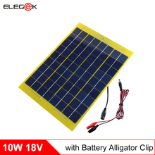 ELEGEEK 10W 18V Solar Panel Battery Charger for 12V Solar System 12V Battery with DC Output Crocodile Clip 330*230mm