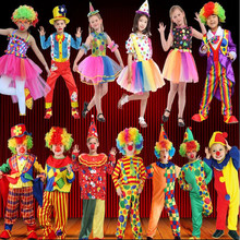 Boys Girls Colorful Clown Costume Funny Magician Costume For Children Cosplay Props Stage Performance Clothing