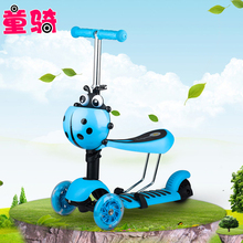 Scooter triple multifunction walker for children 2-5 years old can sit tricycle skateboard drift car