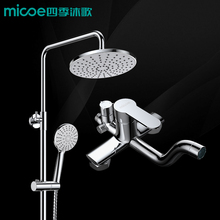 Micoe  lifting type Rainfall Shower Set Wall mounted rotatable Brass  Faucet + Tub Mixer Tap + Handheld Shower M-A00118-1-D