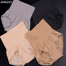 Buy High Waist Women's Seamless Lace Panties Women Cotton Harajuku Underwear Sexy Underpants Abdomen slim period panties panty
