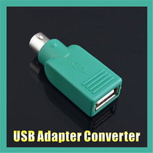 Converter For PC Notebook Computer USB Port To PS2 Mouse Keyboard Adapter HG Free Shipping