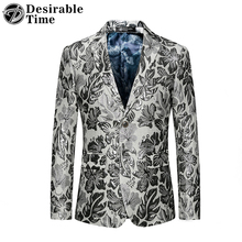Desirable Time Slim Fit Men's White Floral Blazer Party Stage Clothing for Singers Two Button Casual Blazers for Men DT106(China)