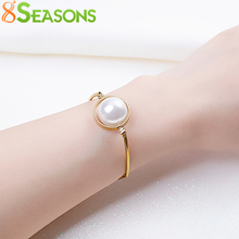 "8SEASONS New Fashion Women Bangles Gold Color Hollow Imitation Pearls Bangles Jewelry 17.5cm(6 7/8"") Long, 1 Piece"