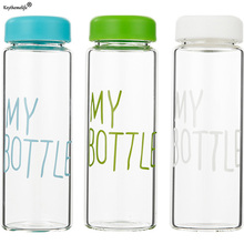 Keythemelife Cute Water Bottles Portable Plastic Water Bottle Creative Juice Tea Coffee Kettle Drinkware 5D(China)