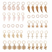 50 Pcs Gold Shell Hands Leaves Star Conch Snowflake Pendant Charms Rings Set Hair Clip Headband Accessories #244449