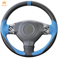 MEWANT Black Light Blue Leather Car Steering Wheel Cover for Suzuki SX4 Alto Old Swift(China)