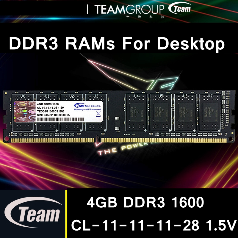 Team Group Team DDR3 desktop computer RAMs 4GB 8GB 1600MHz 240pins CL 11-11-11-28 1.5V high quality laptop memory
