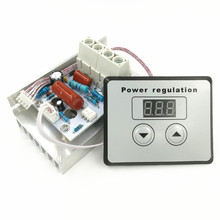 AC 220V 10000W 80A Digital Control SCR Electronic Voltage Regulator 10-220V Speed Control Dimmer Thermostat + Digital Meter(6.5)
