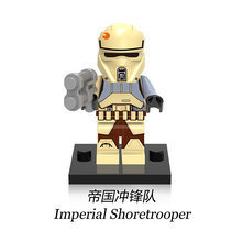 XH450 Imperial Shoretrooper Star Wars Rogue One DIY Blocks Single Sale Imperial Army Models Building Blocks Toy for Children