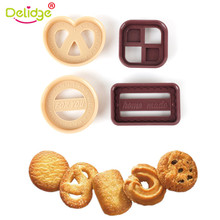 Delidge 4 pcs/set Cookie Mold Round Square Heart Shapes Food - grade Plastic Cookie Cutter DIY Baking Pastry Tools(China)