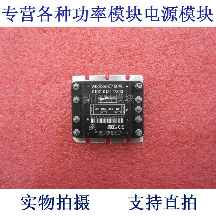 V48B3V3C150AL 48V-3.3V-150W DC / DC power supply module<br><br>Aliexpress