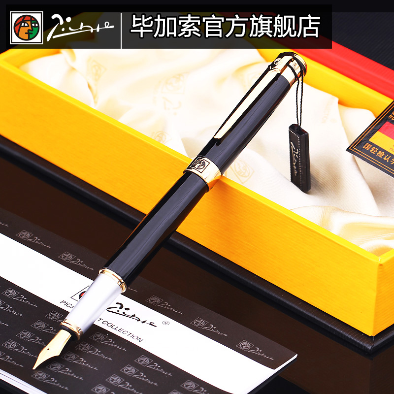 Picas PS-903 commercial gift iraurita fountain pen 0.5mm engraving gift<br><br>Aliexpress