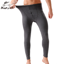 2016 New Winter Men Thermal Underwear Bamboo Charcoal Super Soft Men's Cotton Pants Long Johns Mens Polyester Tight Underwear(China)
