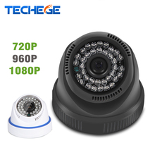 Techege 2.8MM Wide Angle 1080P 960P 720P DOME Indoor IP Camera HD Network IR P2P ONVIF Xmeye 2.0MP 1.3MP 1.0MP CCTV Camera(China)