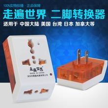 2pcs/lot,GB American Standard converter, travel conversion plug, one with three extension socket, Japan Canada Taiwan GM