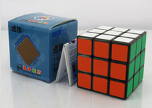 2017 new Third - order black matte Rubik 's Cube puzzle