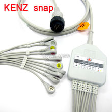 Compatible KENZ 103,106 10 lead ecg cable snap on terminal