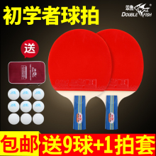 Piscean table tennis ball New Update Table tennis racket pat set Carbon Hybrid Wood 9.8 rubber 05/64+Blue Ping Pong Paddle Long/