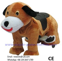 Amusement park hot sale battery electric plush stuffed used coin operated animal kiddie ride for mall