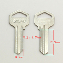 Best quality A189 House Home Door Key blanks Locksmith Supplies Blank Keys