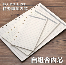 Combination inner pages line& Square & month planner &Dotted line & to do list & blank inner pages(China)