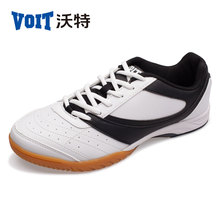 Voit Baseball shoes men sports shoes Professional sports shoes 61M6729