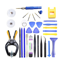 Buy DIY Super PDR Tools 30in1 Mobile Repair Opening Tools Kit iPhone Smartphone Opening Tool Set Screwdriver Set Disassemble Kit for $12.17 in AliExpress store