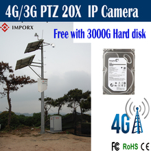 4G/3G solar camera with 200W solar panels Rotary 1080P Outdoor 20X Zoom with 3000G hard disk