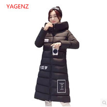 Large size Winter coat Women winter jacket Thickening of the To keep warm coat High quality Eiderdown cotton Hooded coat K2382(China)