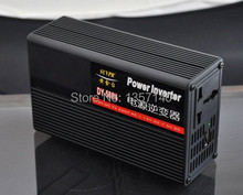 Free shipping high quality 300W inverter DC AC car power inverter 12V in 220V out 300W with USB port dc to ac inverter