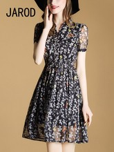 2017 summer women's new version of the five leaf lotus sleeve printing V Collar Chiffon Dress A dress