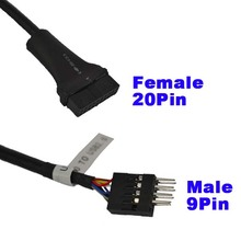 2017 13CM Mainboard Motherboard USB 3.0 20 Pin Female to USB 2.0 9 pin Male Housing Extension Adapter Cable