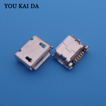New Tablet PC mobile phones Micro female USB connector jack data interface 5P AB type U045 30pcs/lot(China)