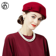 FS Ladies French Wool Beret Hat Vintage Black Wine Red Wedding Dress Party Pillbox Hat Elegant Church Women Winter Fedora Boinas(China)