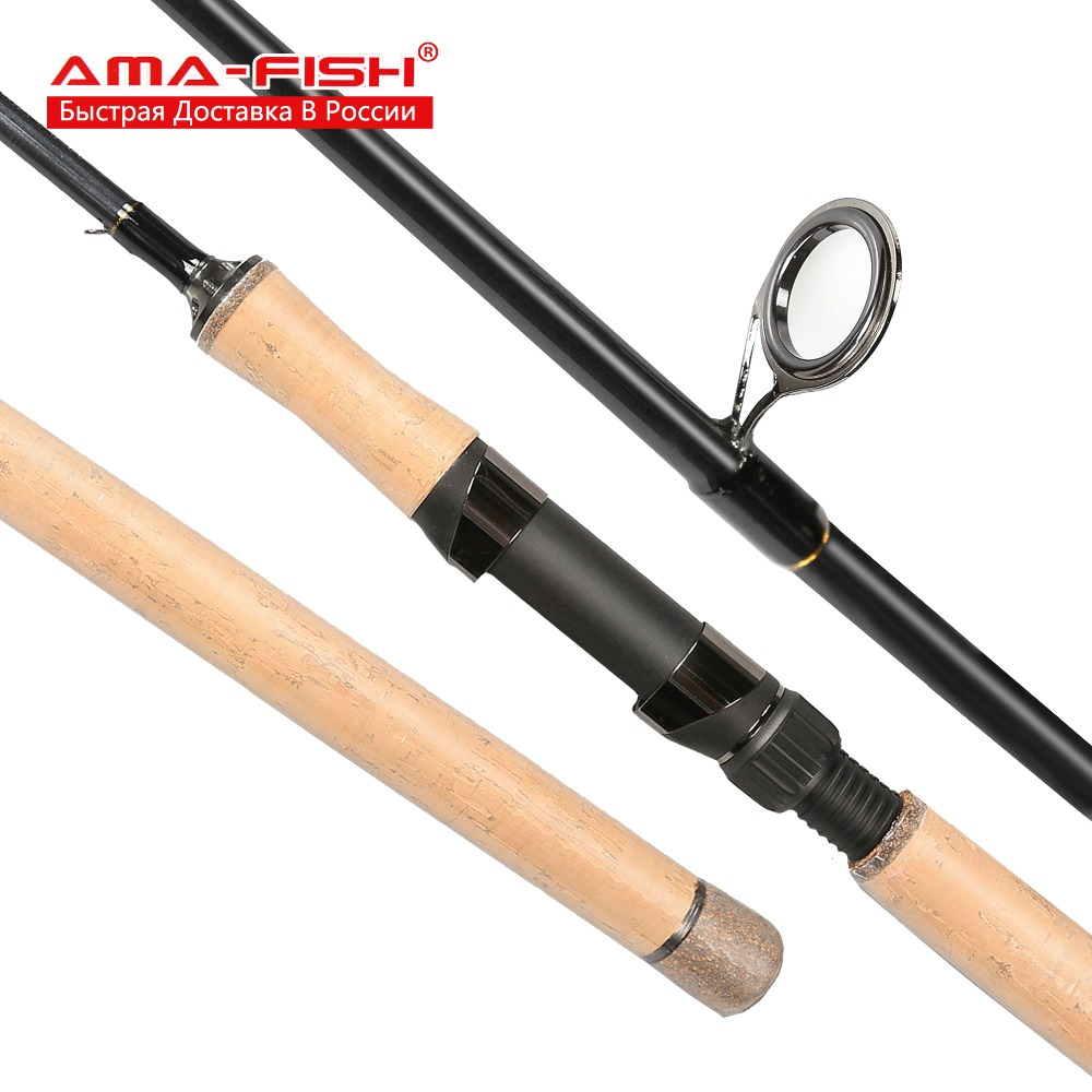 AMA-Fish ARES IM6 Master For Catfish Spinning Rod 2.04m Lure Rod 2 Sections Carbon Rod Light Spinning Fishing Lure Weight 3-15g(China (Mainland))