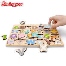 Simingyou Wooden Puzzle English Alphabet Imitation Hand Scratch Board Animal Cognition Games B40-A-166 Drop Shipping(China)