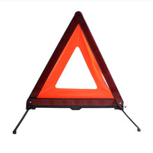 1PCS X 17 inch Early Warning Road Safety Triangle Emergency Kit Foldable For Car Auto(China)
