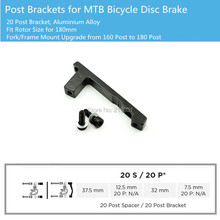 Bracket for MTB Disc Brake, 180 PM to PM, 20 Post Bracket, Disc Brake Mount Adapter for 180mm rotor, 1 PCS+2 Bolts per Order(China)