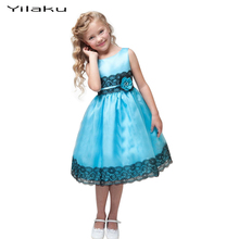 Princess Girls Party Dress Summer Girl Clothes Sleeveless Silk Girl Lace Dresses Flower Girls Princess Dress 3 Colors  CA119